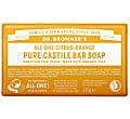 PURE-CASTILE BAR SOAP - CITRUS